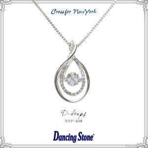 ネックレス ダンシングストーン ジュエリー Crossfor New York D-Drops シルバー ペンダント NYP-559|shop-kazzu