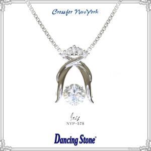 ネックレス ダンシングストーン ジュエリー Crossfor New York Iris あやめ 花モチーフ シルバー ペンダント NYP-578|shop-kazzu