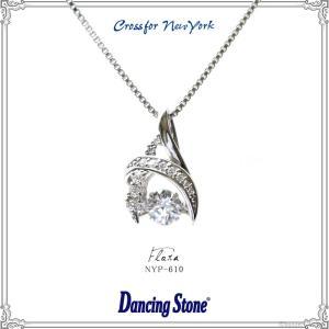 ネックレス ダンシングストーン ジュエリー Crossfor New York Flora シルバー ペンダント NYP-610|shop-kazzu