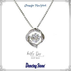 ネックレス ダンシングストーン ジュエリー Crossfor New York Milky Way シルバー ペンダント NYP-613|shop-kazzu