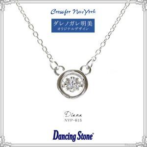 ネックレス ダンシングストーン ジュエリー Crossfor New York Diana ダレノガレ明美デザイン シルバー ペンダント NYP-615|shop-kazzu