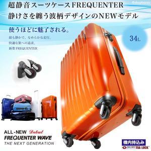 キャリーケース スーツケース 軽量 Sサイズ No.1-622|shop-kazzu