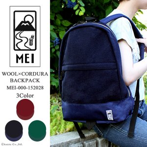 リュック レディース MEI WOOL X CORDURA BACKPACK シンプル リュックサック 22L 152028|shop-kazzu