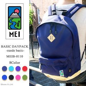 リュック レディース コーデュラファブリック×スエード デイパック MEIB-0110|shop-kazzu