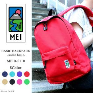 リュック レディース コーデュラファブリック デイパック MEIB-0111|shop-kazzu