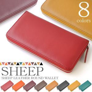 長財布 レディース 本革 使いやすい財布 革財布 羊革 ラウンドファスナー 財布 E-031|shop-kazzu