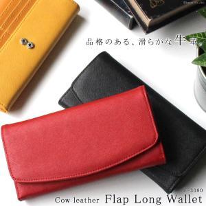 長財布 レディース 本革 大容量 財布 フラップ ロングウォレット 財布 革 E-3080|shop-kazzu