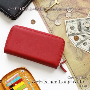 長財布 レディース 大容量 財布 ラウンドファスナー 革 ダブルファスナー ロングウォレット E-6666|shop-kazzu