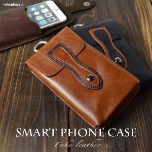 スマホケース スマートフォン ケース フェイクレザー カラビナ付き  SC-001|shop-kazzu