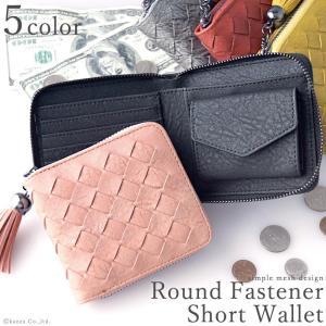 折り財布 レディース ラウンドファスナー 編み込み メッシュ タッセル ショートウォレット SY-656|shop-kazzu