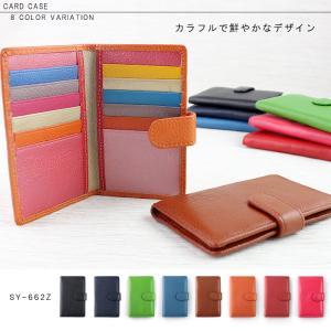 カードケース レディース 本革 カード12枚収納 カラフル レザー 薄マチ カードホルダー SY-662Z mlb|shop-kazzu