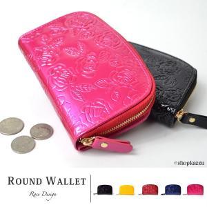 財布 レディース エナメル ラウンドファスナー フラップミドルウォレット XH14|shop-kazzu