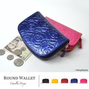 財布 レディース エナメル ラウンドファスナー 小銭入れ フラップミドルウォレット ZH-14|shop-kazzu