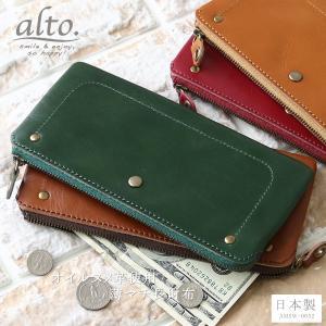財布 本革 薄マチ 長財布 レディース AMSW-0052|shop-kazzu