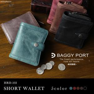 財布 二つ折り レディース 二つ折り財布 本革 革 キップレザー ベルト留め HRD-102|shop-kazzu