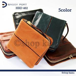 二つ折り財布 レディース 本革 ラウンドファスナー バイカラー ショートウォレット HRD-402|shop-kazzu