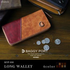 長財布 レディース 本革 BAGGY PORT キップレザー バイカラー ラウンドファスナー ロングウォレット KYP-606|shop-kazzu