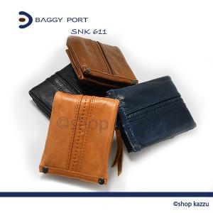 財布 二つ折り レディース 本革 レザー 二つ折り財布 多収納 SNK-611|shop-kazzu