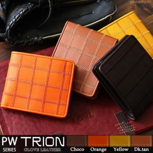 二つ折り財布 レディース 牛革 グローブレザー TRION パッチワーク ショートウォレット KP802 shop-kazzu
