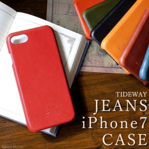スマホケース レディース 本革 栃木レザー TIDEWAY iPhone7対応 スマートフォン iPhoneケース T2113|shop-kazzu