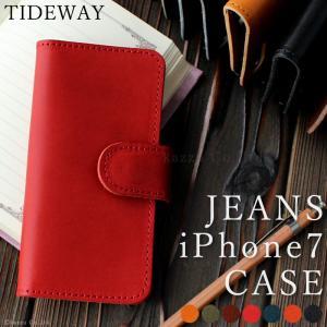 iPhoneケース 手帳型 レディース 栃木レザー TIDEWAY iPhone7用 スマホケース T2155|shop-kazzu
