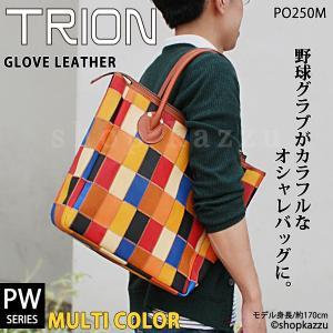 TRION トライオン レディース グローブレザー パッチワーク 縦型 PO250M shop-kazzu