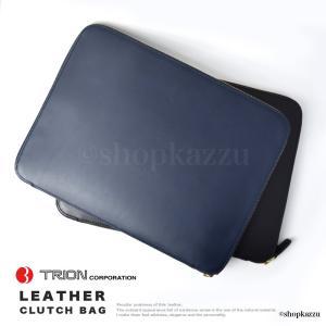 ドキュメントケース レディース ビジネス 本革 牛革 A4収納 バッグインバッグ TRION KA804 shop-kazzu