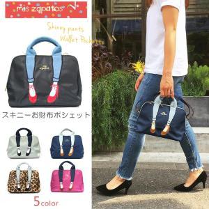 お財布ポシェット レディース 軽量 斜めがけ スキニーパンツ 足バッグ 肩掛け 財布ショルダー mis zapatos B-6567|shop-kazzu
