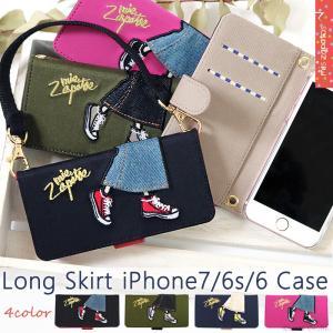 iPhoneケース レディース 手帳型 かわいい デニムスカート スニーカー柄 ストラップ付き スマホケース iPhone7/6s/6対応 mis zapatos B-6595|shop-kazzu