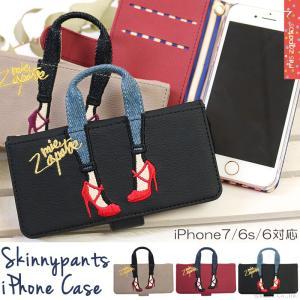 iPhoneケース レディース 手帳型 かわいい スキニーパンツ 足柄 ストラップ付 スマホケース iPhone7/6s/6対応 mis zapatos B-6596|shop-kazzu
