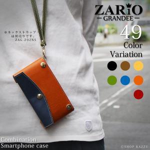 スマートフォンケース 本革 選べるカラー 栃木レザー スマホ iPhone ケース 日本製 0021 mlb|shop-kazzu