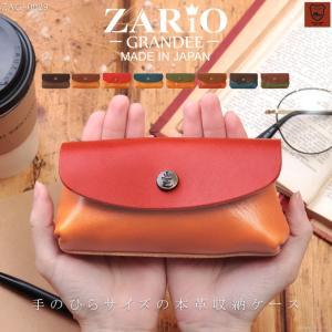アイコスケース レザー 本革 おしゃれ iqosケース 栃木レザー レディース メンズ マルチケース ポーチ型 ケース 日本製 ZARIO-GRANDEE- ZAG-0029|shop-kazzu