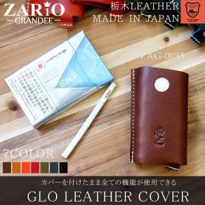 glo ケース カバー レザー レディース 栃木レザー 電子タバコ 日本製 グローケース ZARIO-GRANDEE- ZAG-0033 mlb|shop-kazzu