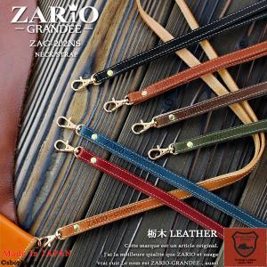 ネックストラップ 革 スマホ 携帯 iPhone ZAG-202NS mlb|shop-kazzu