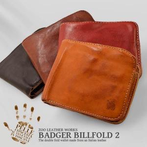 二つ折り財布 レディース 牛革 イタリアンレザー バジャー2 ZBF-003|shop-kazzu