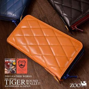 長財布 レディース 牛革 栃木レザー ラウンドファスナー キルティング タイガー ZLW-026|shop-kazzu