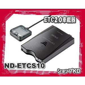 ND-ETCS10 パイオニア(carrozzeria) ETC2.0対応車載器