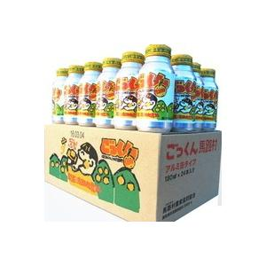 ゆず飲料ごっくん馬路村24本 アルミ缶