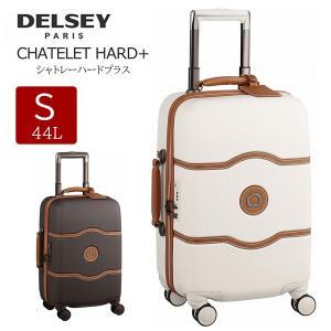 DELSEY  スーツケース CHATELET HARD+ 小型 Sサイズ (44L)  機内持ち込...