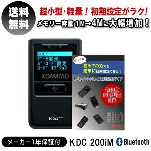 KDC 200iM レビュー特典 接続設定ガイド せどり 初心者向け  USB Bluetooth ...