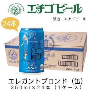 エチゴビールではピルスナーの原点「チェコクラシック」にこだわり、ピルスナーのオリジナルホップとされる...