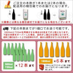 鶴の友 上白 1,800ml【樋木酒造】【普通酒】【日本酒】【清酒】【新潟地酒】 shop-kishimoto 02
