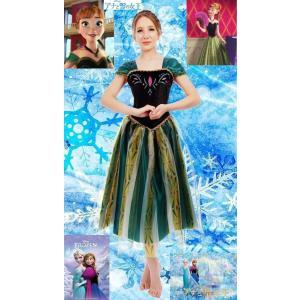 アナ コスプレ 衣装 ドレス コスチューム アナと雪の女王 大人、アナ雪ドレス大人■adult003【納期2〜4週間】※ 一から製作。