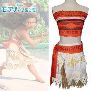 モアナと伝説の海 モアナ コスプレ モアナ 衣...の詳細画像1