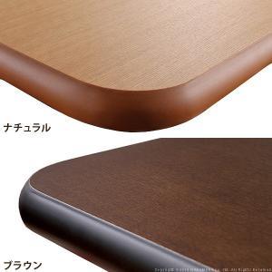 こたつ 天板のみ 長方形 楢ラウンドこたつ天板 〔アスター〕 105x75cm こたつ板 テーブル板 日本製 国産 木製|shop-kyoto|04