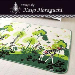 「ホラグチカヨ」デザイン・ラグ Hide and Seek かくれんぼ 185x185cm【P06Dec14】|shop-kyoto