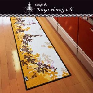 「ホラグチカヨ」デザイン・ロングマット Hide and Seek かくれんぼ 50x120cm【P06Dec14】 shop-kyoto