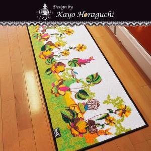 「ホラグチカヨ」デザイン・ロングマット Orchestra オーケストラ 50x120cm【P06Dec14】|shop-kyoto