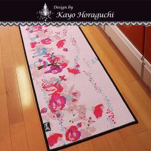 「ホラグチカヨ」デザイン・ロングマット Pinkdeer ピンクディア 50x180cm【P06Dec14】|shop-kyoto