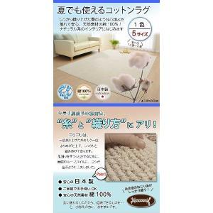 綿100% コットンラグ「ART-SOLEMIA」 約190x190cm /(綿 コットン)|shop-kyoto|02